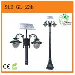 Most popular solar garden light, Outdoor Solar Garden Lighting,-SLD-GL-238
