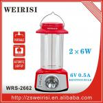 Rechargeable portable hurricane lantern with torch-WRS-2662