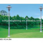 Tongde Electrodeless Induction lamp path light with CE&RoHS certificate IP65(F-19503)-F-19503