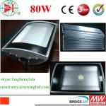 high power waterproof 80w shenzhen 2014 new design led street light,street led lights for outdoor with meanwell driver-RX-JDD80CW-0