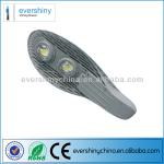 CE RoHS 80w led street lights-ES-MS80W-P02