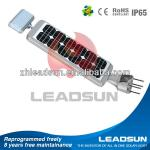 2013 integrated solar led lamp-ASR2510
