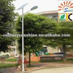 2012new high power led solar tunnel lighting with CE,ROHS-CSSTY-205