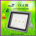 outdoor led wall light IP65 outdoor 150w flood light led-MS-F-150W