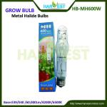 Hydroponics system garden mh grow lights-HB-MH600W