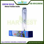 Greenhouse indoor 1000w metal halide lamps-HB-MH1000W