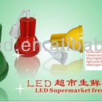 20w LED fresh light for supermarket fresh food area-20W led fresh light