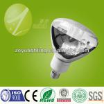 R80 3U 30W energy saving lamp reflector light-ZY-Reflector-R80
