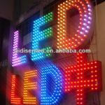 DMX led pixel panel display light with Madrix software-ADS-12ICRGB
