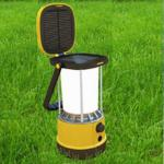 Patent with mobile USB charger hurricane lantern-SL-601