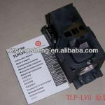TLP-LV5 Projector Lamp for Toshiba with stable performance-TLP-LV5