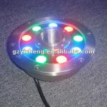 Special Fountain Underwater Light-YC45618