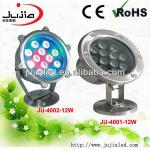 TOP SALE FOR led underwater light-JU-4001-12W