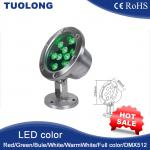 IP68 high quality hot sale led underwater light-TL-SDD312-9