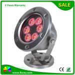Design OEM Underwater Led Pond Lights-FR-UW01-6W