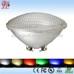 par56 swimming pool led light-KR-Par56-54w