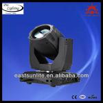 330W 15R with Osram lamp spot & beam moving head light sharpy-ES-A10
