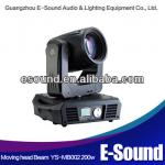 2014 moving head 5R beam 200w stage lighting-YS-MB002