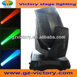 Professional stage beam moving head 300w sharpy beam light Vtr-B002-Vtr-B002