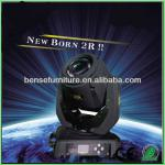 Professional 2R BEAM 120W Moving head Light-#8120
