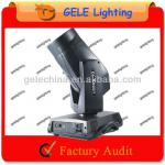 Cheap high brightness moving head beam 300 GL-B300Y moving beam light-GL-B300Y moving head beam 300