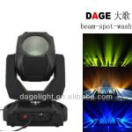 Disco Club Decoration 15R Beam Light at factory prices-GD-3319
