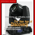 2013 Best sell best moving heads-YZ-D04