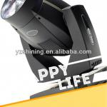 beam led moving head light/china moving head light-yz-d03