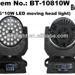 36pcs 10 watt DMX led zoom wash light-BT-10810W zoom