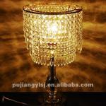 Crystal Lamp Manufacturer from China-TD011