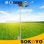 competitive prices of solar street lights-KY-LD004