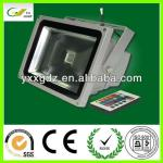 outdoor high power outdoor led flood light 20w IP65 waterproof-XG-F-20W