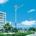36W solar road light,solar street lighting-KSP2014