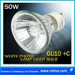 50W GU10 +C Photo Lamp Light Bulb-